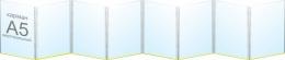 Купить Папка-передвижка на 8 вертикальных карманов А5 в России от 855.00 ₽