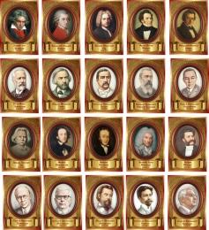 Купить Портреты Великих композиторов в золотистых тонах 20 шт 330*470мм в России от 11074.00 ₽