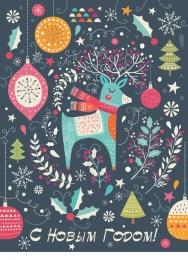 Купить Праздничный баннер С Новым годом! с оленем в России от 500.00 ₽