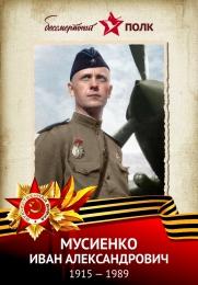 Купить Штендер 9 для шествия Бессмертный полк 75 лет Победы в России от 321.00 ₽