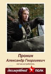 Купить Штендер 11 для шествия Бессмертный полк 75 лет Победы в России от 321.00 ₽