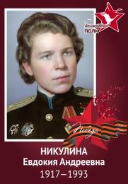 Купить Штендер 12 для шествия Бессмертный полк 75 лет Победы в России от 321.00 ₽