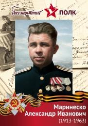 Купить Штендер 14 для шествия Бессмертный полк 75 лет Победы в России от 321.00 ₽
