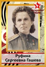 Купить Штендер 2 для шествия Бессмертный полк 75 лет Победы в России от 321.00 ₽