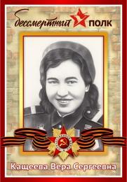 Купить Штендер 4 для шествия Бессмертный полк 75 лет Победы в России от 321.00 ₽