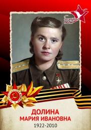 Купить Штендер 7 для шествия Бессмертный полк 75 лет Победы в России от 321.00 ₽