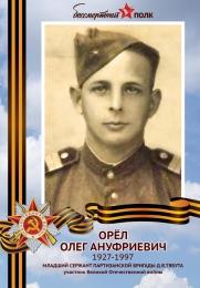 Купить Штендер для шествия Бессмертный полк 75 лет Победы в России от 321.00 ₽
