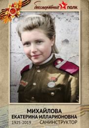 Купить Штендер 6 для шествия Бессмертный полк 75 лет Победы в России от 321.00 ₽