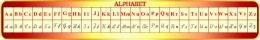 Купить Стенд Алфавит для кабинета французского языка 1950*300мм в России от 2200.00 ₽