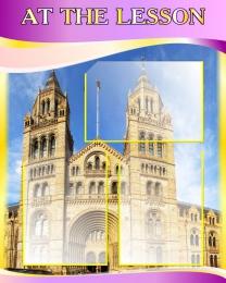 Купить Стенд  And The Lesson для кабинета английского в золотисто-фиолетовых тонах 600*750 мм в России от 1847.00 ₽