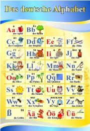 Купить Стенд Das deutsche Alphabet  Алфавит в кабинет немецкого языка в желто-голубых тонах 530*770 мм в России от 1457.00 ₽
