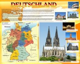 Купить Стенд Deutschland в кабинет немецкого языка на немецком языке 1000*1250мм в России от 4700.00 ₽
