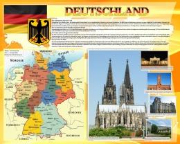 Купить Стенд Deutschland в кабинет немецкого языка на немецком  1000*1250мм в России от 4463.00 ₽