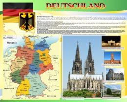 Купить Стенд Deutschland в кабинет немецкого языка  на немецком в желто-зеленых тонах 1000*1250мм в России от 4700.00 ₽