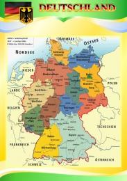 Купить Стенд Deutschland в кабинет немецкого языка  на немецком в желто-зеленых тонах  530*770мм в России от 1534.00 ₽