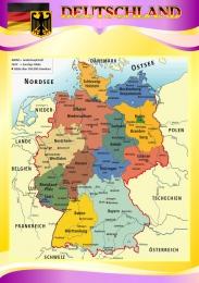 Купить Стенд Deutschland в кабинет немецкого языка  на немецком в золотисто-сиреневых тонах  530*750мм в России от 1495.00 ₽