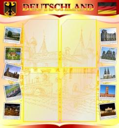 Купить Стенд Deutschland в кабинет немецкого языка в золотисто-бордовых тонах 750*800мм в России от 2576.00 ₽