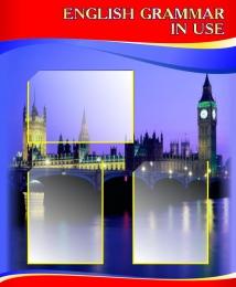 Купить Стенд  English Grammar In Use для кабинета английского в красно-синих тонах 850*700 мм в России от 2364.00 ₽