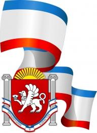 Купить Стенд фигурный Герб Республики Крым со щитом на фоне развивающегося Флага 1000*740мм в России от 2879.00 ₽