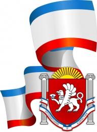 Купить Стенд фигурный Герб Республики Крым со щитом на фоне развевающегося Флага зеркальный  450*610мм в России от 1013.00 ₽