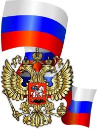 Купить Стенд фигурный Герб России на фоне развивающегося Флага Большой в России от 2740.00 ₽