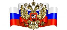 Купить Стенд фигурный Герб России на симметричном фоне развевающегося Флага маленький в России от 907.00 ₽