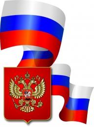Купить Стенд фигурный Герб России со щитом на фоне развивающегося Флага Большой в России от 2740.00 ₽