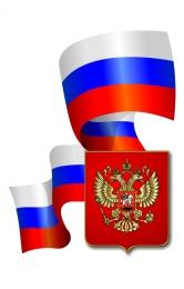 Купить Стенд фигурный Герб России со щитом на фоне развивающегося Флага Маленький зеркальный в России от 1050.00 ₽