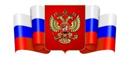 Купить Стенд фигурный Герб России со щитом на симметричном фоне развивающегося Флага маленький в России от 852.00 ₽