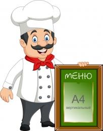 Купить Стенд для столовой Меню с поваром 780*990 мм в России от 2929.00 ₽