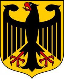 Купить Стенд Герб Германии в кабинет немецкого языка 300*180мм в России от 280.00 ₽
