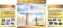 Купить Стенд Информационный в кабинет английского языка в бежево-коричневых тонах с Биг Беном 1700*770мм в России от 4401.00 ₽