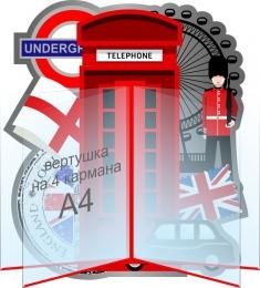 Купить Стенд Информационный в кабинет английского языка в серо-красных тонах  430*490мм в России от 1639.00 ₽
