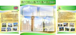 Купить Стенд Информационный в кабинет английского языка в золотисто-зеленых тонах с Биг Беном 1700*770мм в России от 4401.00 ₽