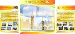 Купить Стенд  Информационный в кабинет английского языка желто-оранжевый с Биг Беном 1700*770мм в России от 4614.00 ₽