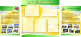 Купить Стенд  Информационный в кабинет английского языка желто-зеленый 1700*770мм в России от 4614.00 ₽