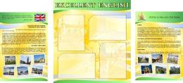 Купить Стенд  Информационный в кабинет английского языка желто-зеленый №2  1500*700мм в России от 3775.00 ₽