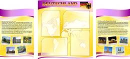 Купить Стенд  Информационный в кабинет немецкого языка в золотисто-сиреневых тонах 1500*700мм в России от 3775.00 ₽