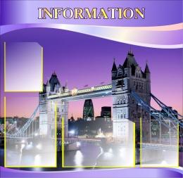 Купить Стенд  Information  для кабинета английского в фиолетовых тонах в России от 2432.00 ₽