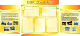 Купить Стенд  INFORMATION  в кабинет немецкого языка в желто-оранжевых тонах  1680*770мм в России от 4401.00 ₽