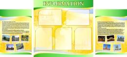 Купить Стенд  INFORMATION  в кабинет немецкого языка желто-зеленый 1680*770мм в России от 4614.00 ₽