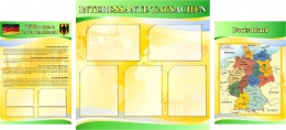 Купить Стенд INTERESSANTE TATSACHEN в кабинет немецкого языка  1700*770мм в России от 4491.00 ₽