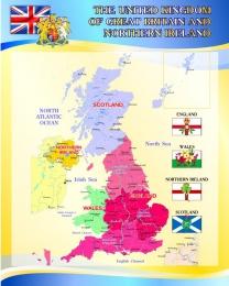 Купить Стенд Карта Англии в голубых тонах 600*750мм в России от 1607.00 ₽
