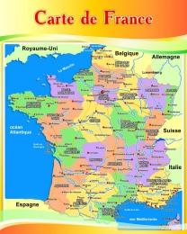 Купить Стенд Карта Франции для кабинета французского языка в желто-золотистых тонах 600*750 мм в России от 1692.00 ₽