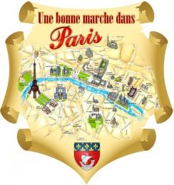 Купить Стенд Карта Парижа на свитке для кабинета французского языка 600*650мм в России от 1439.00 ₽