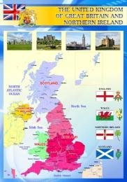 Купить Стенд Карта Великобритании для кабинета английского синий большой в России от 2499.00 ₽