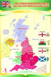 Купить Стенд Карта Великобритании для кабинета английского в желто-зеленых тонах 570*850 мм в России от 1822.00 ₽