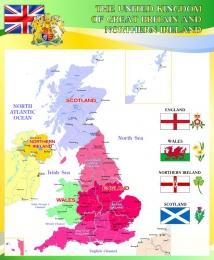 Купить Стенд Карта Великобритании для кабинета английского в золотисто-зеленых тонах 700*850 мм в России от 2124.00 ₽