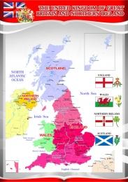 Купить Стенд Карта Великобритании для кабинета английского языка в серо-красных тонах 530*750 мм в России от 1419.00 ₽