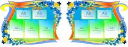 Купить Стенд-композиция Информационный с васильками в бирюзовых тонах  2070*770 мм в России от 6363.00 ₽